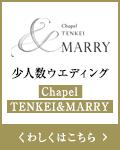 TEIKEI&NARRY